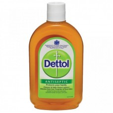 Dettol (средство для перевода тату эскиза на тело) 100мл